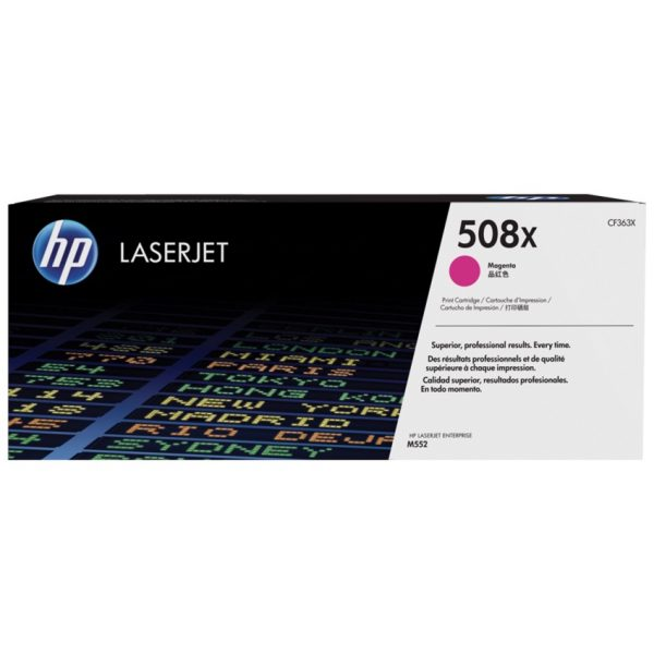 HP Laser Cartridge 508X